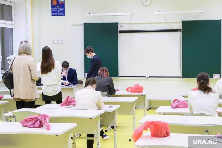 скандал элитная гимназия №13 Екатеринбург уполномоченный по правам ребенка в Свердловской области Игорь Мороков