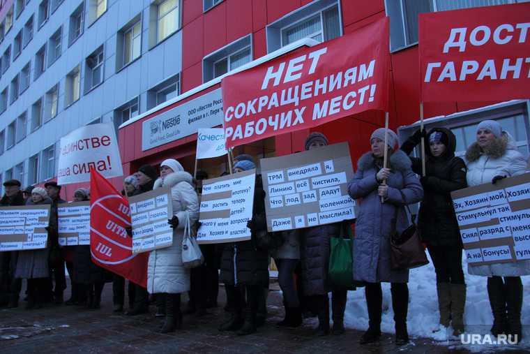 Nestle Пермь фабрика трудовая инспекция проверка