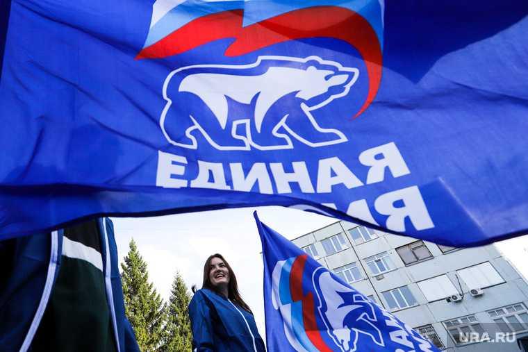 половина россиян проголосует Единая Россия