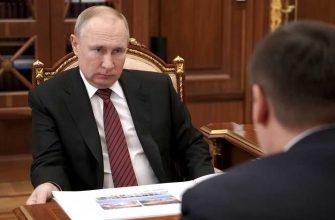 последние новости политика Путин