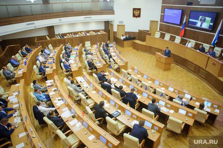 реновация Свердловская область закон