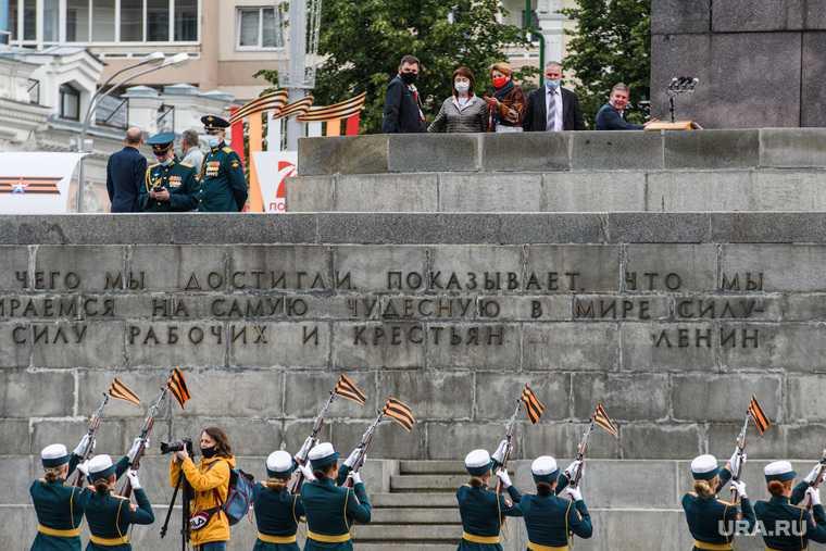 ОТВ Парад Победы ВГТРК правительство свердловская область