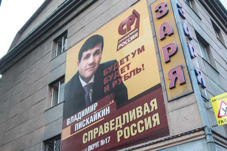 Справедливая Россия Тюмень адрес