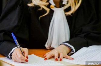 чеченский прокурор Залзаев суд судья замена