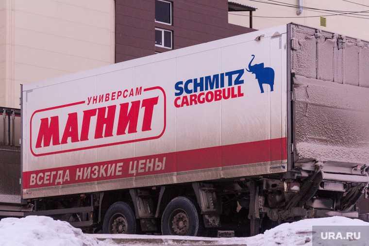 торговый дом Невский Сургут разбитый асфальт фуры пробки ХМАО