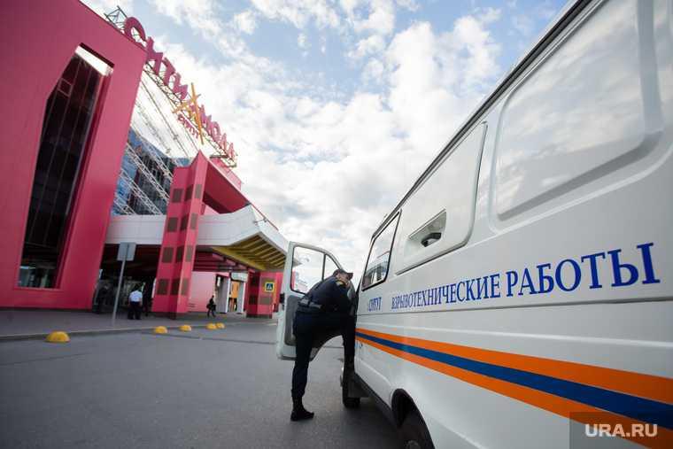хабаровск школа минирование бомбы сообщение ложное