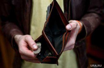 средние зарплаты упали Свердловская область январь 2021