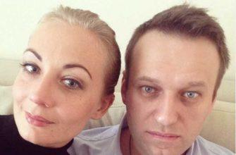 Юлия Навальная связь с Германией