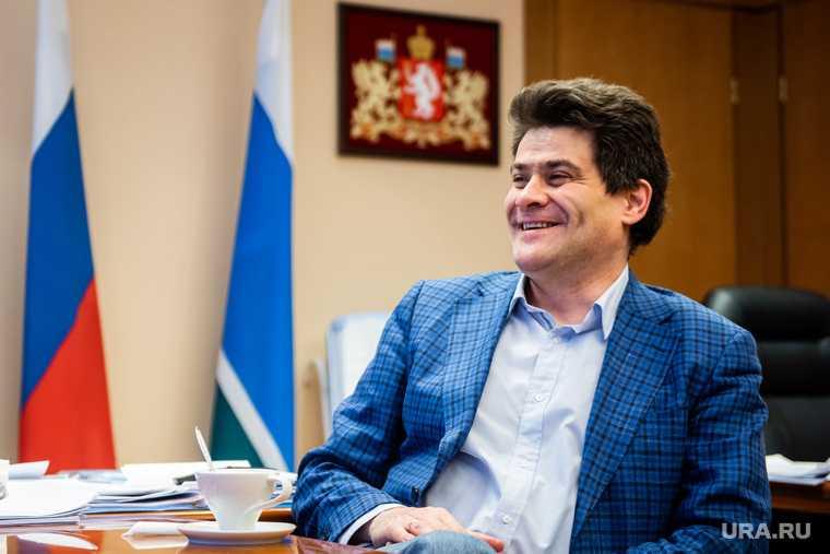 перестановки больницы Свердловская область Александр Высокинский врио губернатора документ