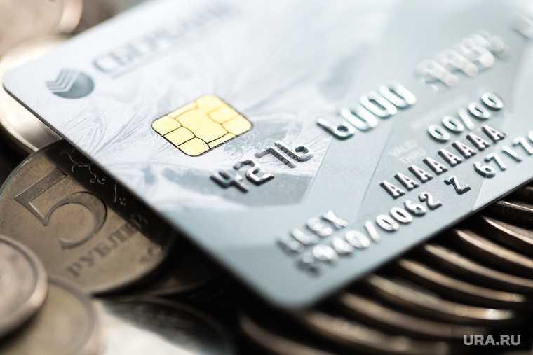 ограничения доступа к счетам россиян