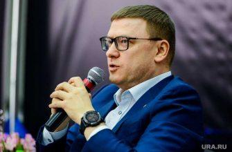 Текслер поправки устав Челябинской области