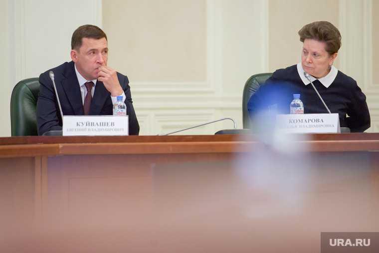 Наталья Комарова ХМАО Куйвашев совещание