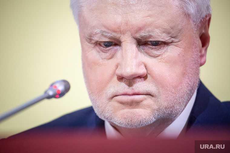 Россия индексация Владимир Путин Сергей Миронов послание Федеральное собрание