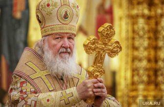 патриарх Кирилл коронавирус