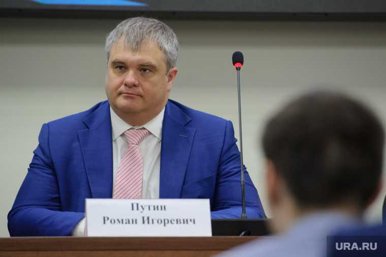 Роман Путин Екатеринбург партия