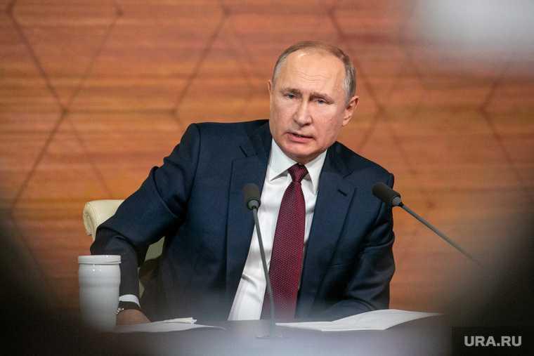 Путин сколько заработал 2020 год