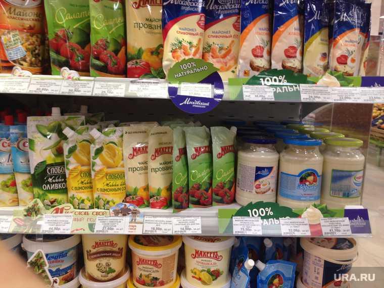 майонез цена повышение подсолнечное масло производители магазин