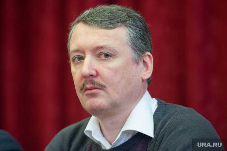 Стрелков назвал два сценария послания Путина