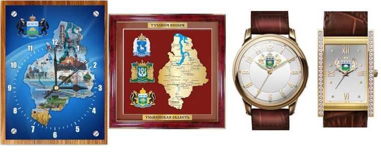 Тюменская дума скупает часы и прочие подарки на 2,7 млн рублей. Фото