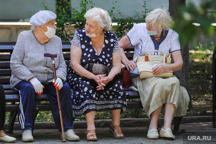 Челябинская область Текслер коронавирус режим повышенной готовности ограничения пандемия пенсионеры социальное обслуживание Буторина
