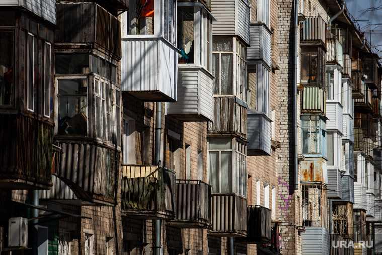 снять квартиру в Екатеринбурге цены