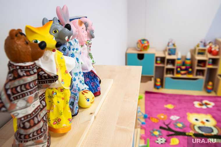 В Екатеринбурге вспыхнул детский центр вавилон
