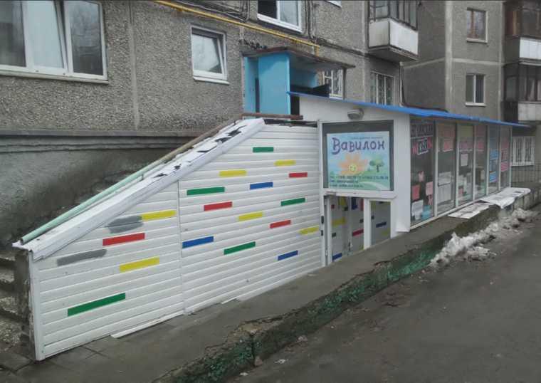 В Екатеринбурге вспыхнул детский центр. Фото
