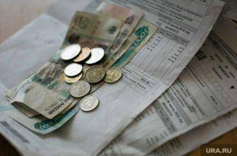 провал выборов «Единая Россия» Сухой Лог Свердловская область завышенные платежки