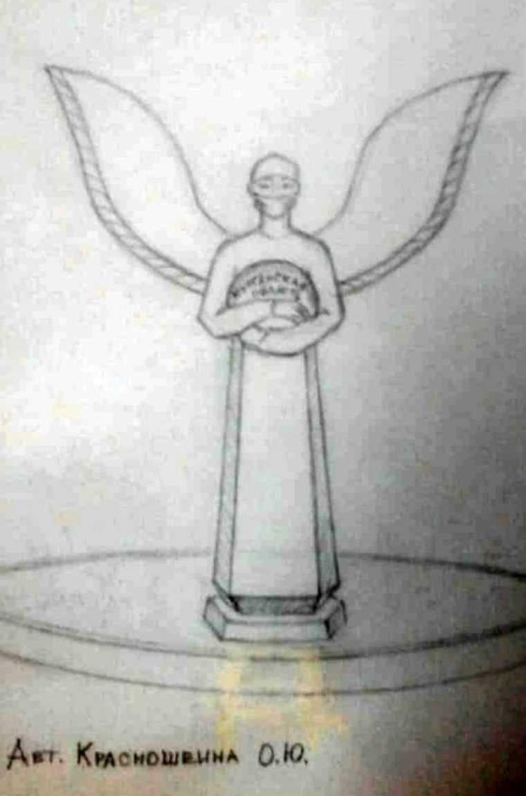В Кургане установят памятник врачам. Эскиз