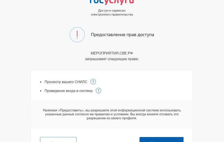 В Свердловской области создали предвыборную соцсеть для служащих. Скрин