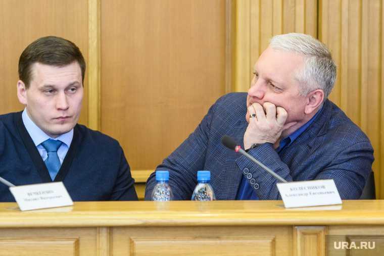 Колесников Вечкензин декларации Екатеринбург