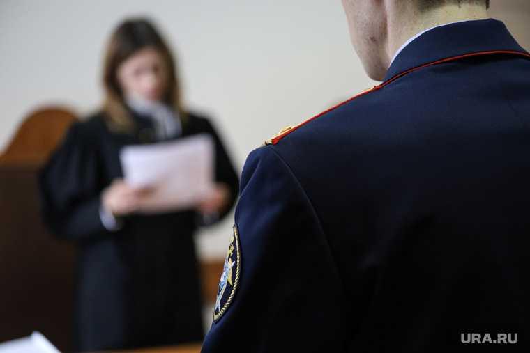 Курганская область облдума депутат Хахалов егерь охота волки судимость суд отказал