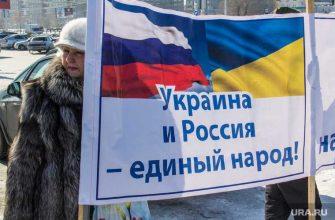Леонид Кравчук война Россия двусторонние отношения восстановление