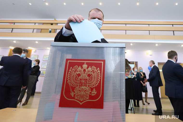 политика выборы госдума стоимость сколько стоит деньги бюджет
