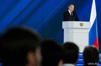 общество Знание проект Владимир Путин что решит