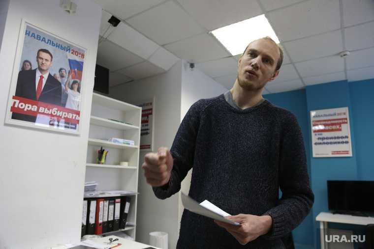 дело навального