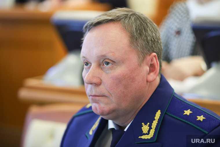 прокуратура Курганская область
