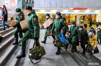 наркотики призыв в армию