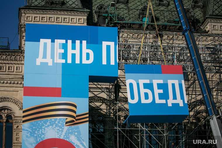 радикалы Украина