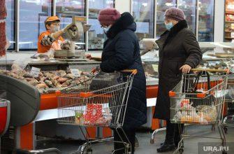 в России резко подорожали овощи и мясо