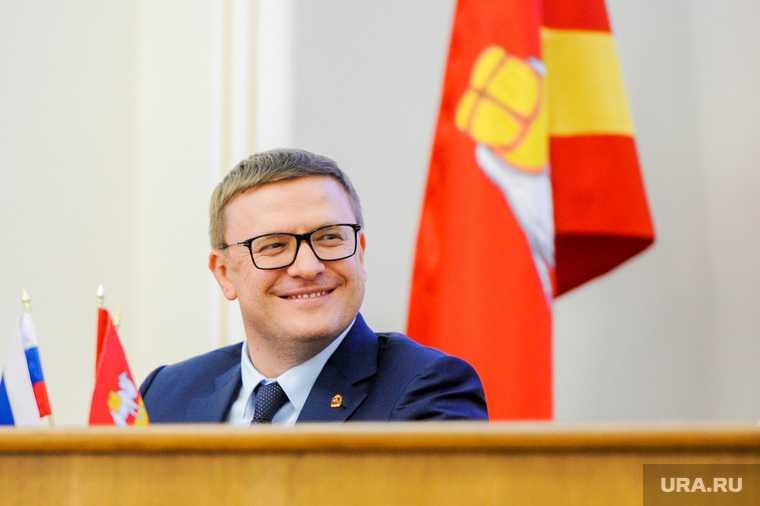 съезд ер москва челябинская делегация