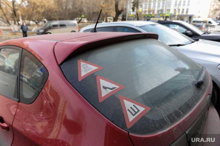 Челябинская область Миасс спасатели автомобиль жара погода дети