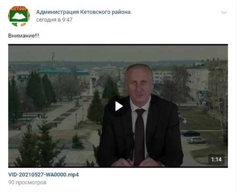 Курганская «Рублевка» поддержала кандидата в Госдуму из Шадринска. Скрин