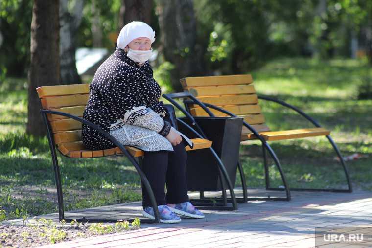 Москва температура воздуха