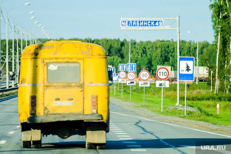 Челябинская область трасса М5 Урал Саргазы закрыт мост через дорогу