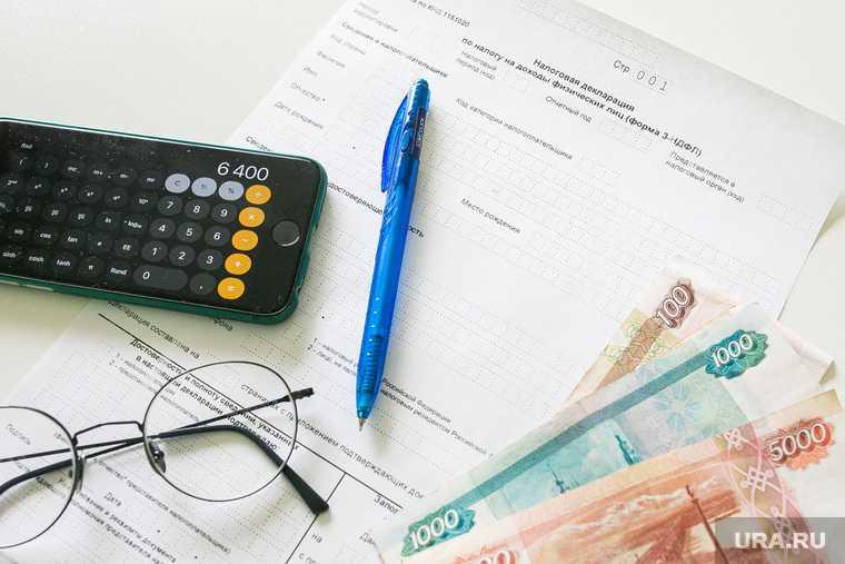 декларация о доходах администрация город Екатеринбург мэрия чиновники