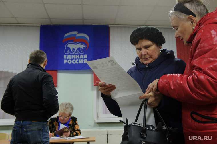 «Единая Россия» выборы 2021 Свердловская область