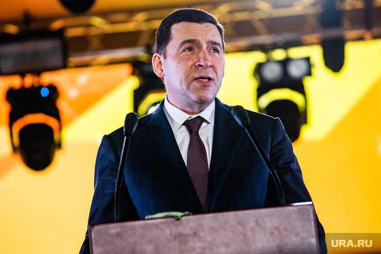 выборы Единая Россия праймериз Свердловская область губернатор Евгений Куйвашев