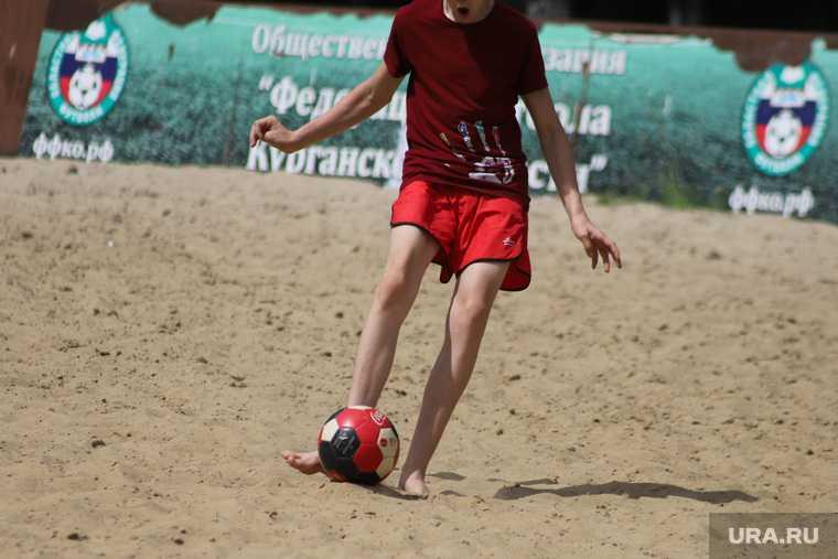 председатель федерации. футбол курганской области
