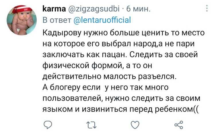 В соцсетях посмеялись над предложением Кадырова уйти в отставку